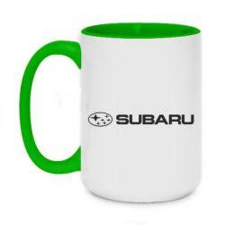 Кружка двухцветная 420ml Subaru logo