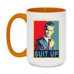 Кружка двухцветная 420ml Suit up!