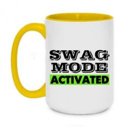 Кружка двоколірна 420ml Swag mode activated