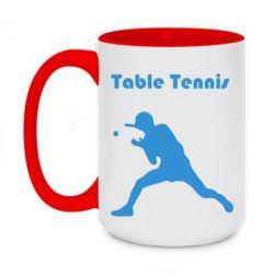 Кружка двоколірна 420ml Table Tennis Logo
