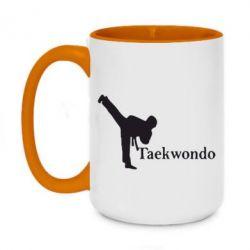 Кружка двухцветная 420ml Taekwondo