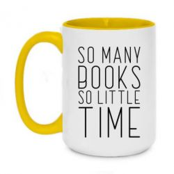 Кружка двоколірна 420ml Так багато книг так мало часу