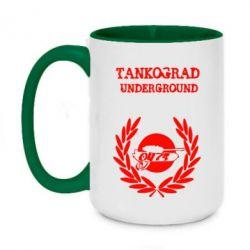Кружка двоколірна 420ml Tankograd Underground