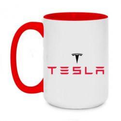 Кружка двухцветная 420ml Tesla
