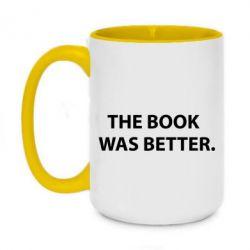 Кружка двухцветная 420ml The book was better. - FatLine
