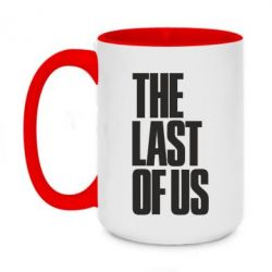 Кружка двоколірна 420ml The Last of Us