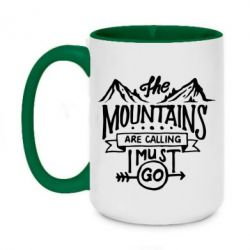 Кружка двоколірна 420ml The mountains are calling must go