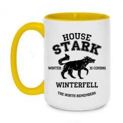 Кружка двухцветная 420ml The North Remembers - House Stark