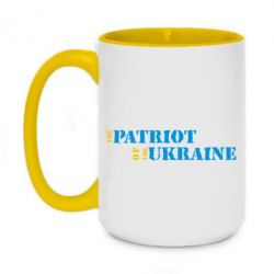 Кружка двухцветная 420ml The Patriot of the Ukraine - FatLine