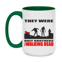 Кружка двухцветная 420ml They were only brothers Walking dead - FatLine