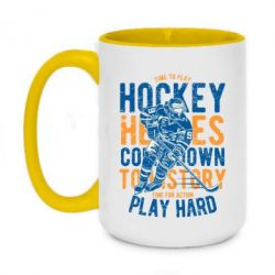 Кружка двоколірна 420ml Time To Play Hockey