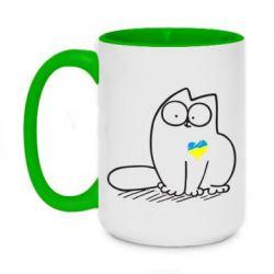 Кружка двухцветная 420ml Типовий український кіт