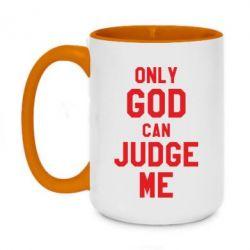 Кружка двоколірна 420ml Тільки Бог може судити мене
