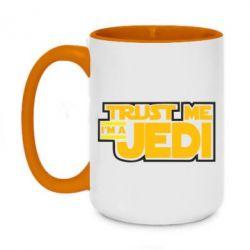 Кружка двухцветная 420ml Trust me, I'm a Jedi
