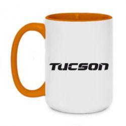 Кружка двухцветная 420ml Tucson