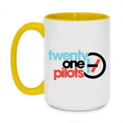 Кружка двоколірна 420ml Twenty One Pilots Logo