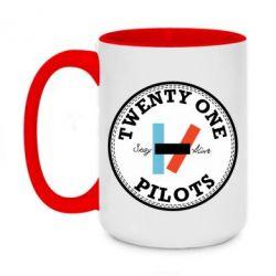 Кружка двоколірна 420ml Twenty One Pilots Stay Alive