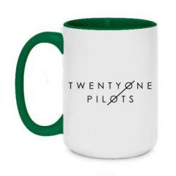 Кружка двухцветная 420ml Twenty One Pilots - FatLine