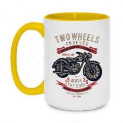 Кружка двоколірна 420ml Two Wheels Forever 1930