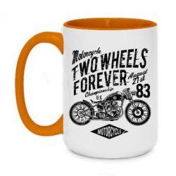 Кружка двоколірна 420ml Two Wheels Forever
