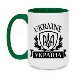 Кружка двухцветная 420ml Україна ненька