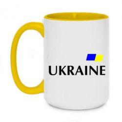 Кружка двухцветная 420ml UKRAINE FLAG