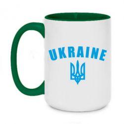Кружка двоколірна 420ml Ukraine + герб