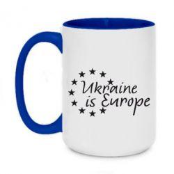 Кружка двоколірна 420ml Ukraine in Europe