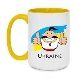 Кружка двоколірна 420ml Ukraine kozak