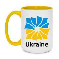 Кружка двухцветная 420ml Ukraine квадратний прапор