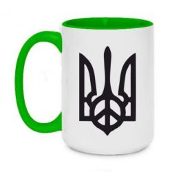 Кружка двухцветная 420ml Ukraine Peace