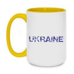 Кружка двухцветная 420ml Ukraine (потрісканий напис)