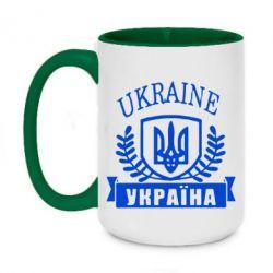 Кружка двоколірна 420ml Ukraine Україна