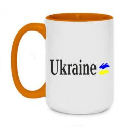 Кружка двухцветная 420ml Ukraine