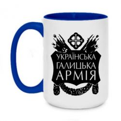 Кружка двоколірна 420ml Українська Галицька Армія