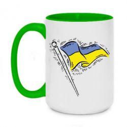 Кружка двухцветная 420ml Украинский флаг