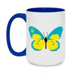 Кружка двухцветная 420ml Український метелик