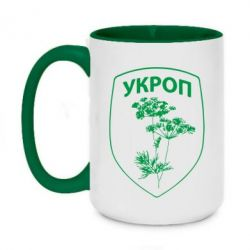 Кружка двухцветная 420ml Укроп Light