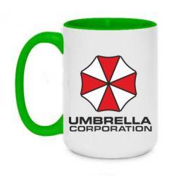 Кружка двухцветная 420ml Umbrella