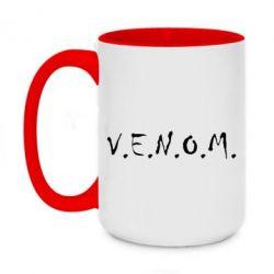 Кружка двоколірна 420ml Venom