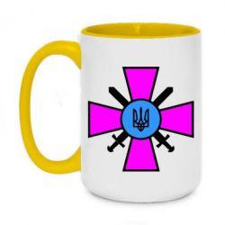 Кружка двухцветная 420ml Військо України