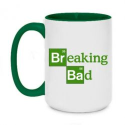 Кружка двухцветная 420ml Во все тяжкие (Breaking Bad)