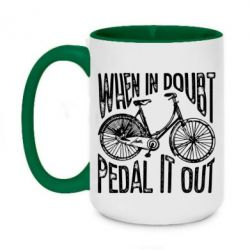 Кружка двоколірна 420ml When in doubt pedal it out