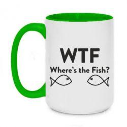 Кружка двоколірна 420ml Where is The Fish
