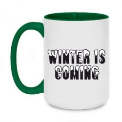 Кружка двоколірна 420ml Winter is coming (Game of Thrones)