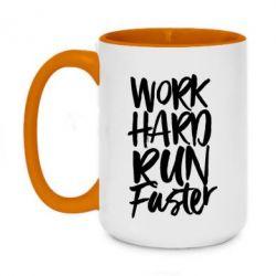 Кружка двоколірна 420ml Work hard run faster