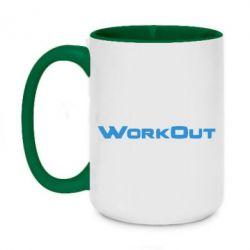 Кружка двоколірна 420ml Workout