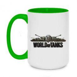 Кружка двухцветная 420ml World Of Tanks 3D Logo