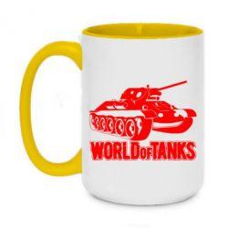 Кружка двоколірна 420ml World Of Tanks Game