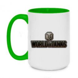 Кружка двоколірна 420ml World Of Tanks Logo